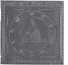 Durga Bisa Yantra in Thick Copper/Gold Plated/Pure Silver Premium Quality Blessed and Energized (3 Inch X 3 Inch Silver)