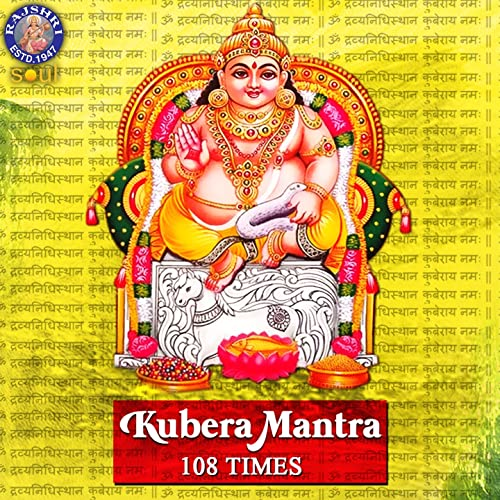 Kuber Mantra - 108 Times by Ketan Patwardhan on Amazon Music