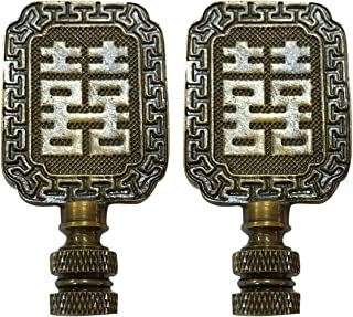 Royal Designs Chinese Joy Symbol Lamp Finial for Lamp Shade- Antique Brass Set of 2