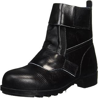 [シモン] 安全靴 溶接靴 528溶接靴 25.0cm NO528250
