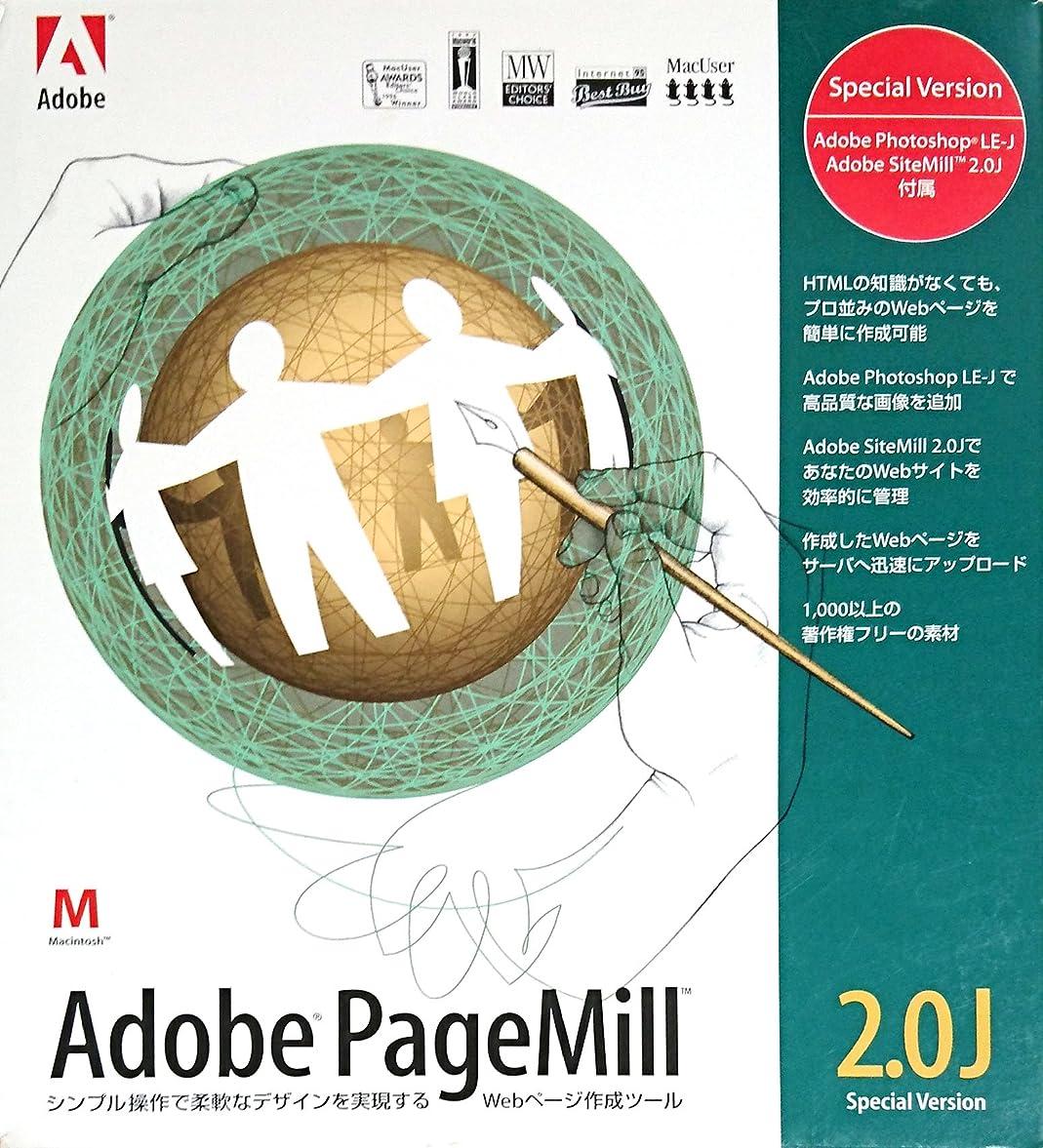 織るパーツジョブAdobe PageMill 2.0J Special Version Macintosh