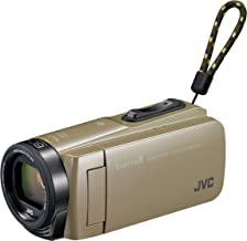JVCKENWOOD JVC Camcorders Everio R Wi-Fi 64GB GZ-RX670-C Sand Beige