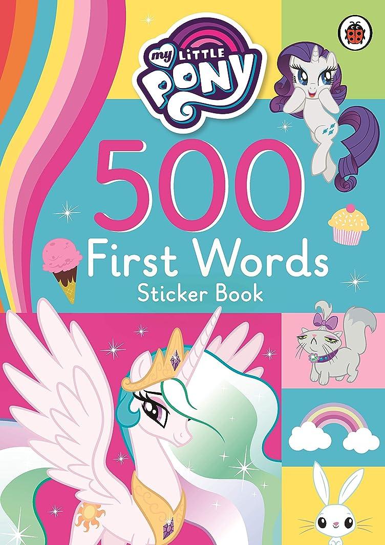 ラップ視線ソロMy Little Pony: 500 First Words Sticker Book