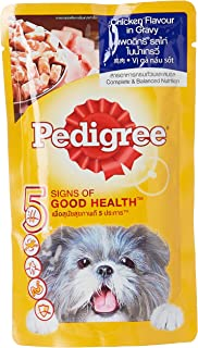 Pedigree Chicken Chunks in Gravy wet dog food - 130 gm