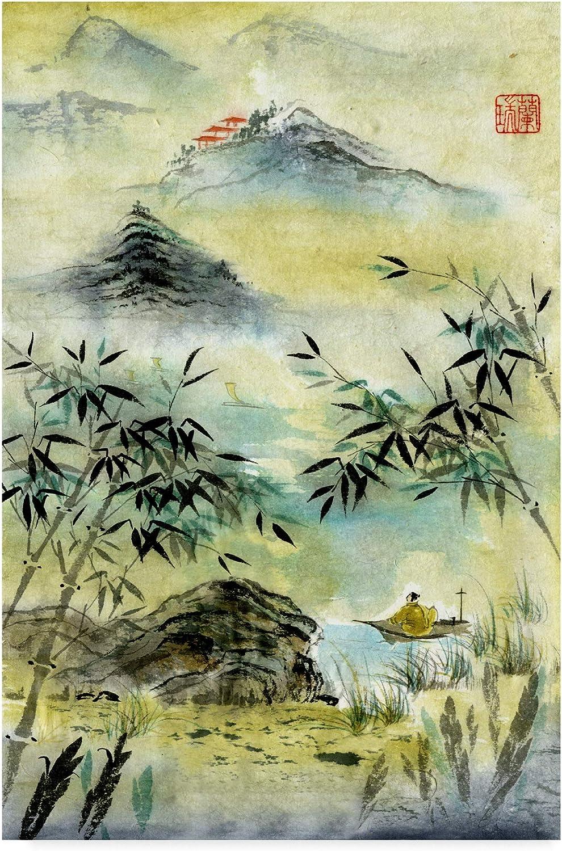 Trademark Fine Art Having Visited Qui Baishi by Nan Rae Wall Decor, 12x19(WAG03717C1219GG)