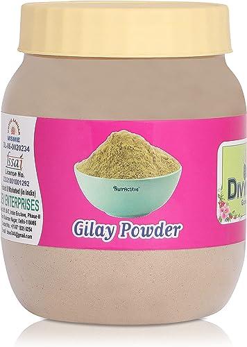 DIVYANSH Giloy Powder Geeloh Guduchi Tinospora Cordifolia Natural Giloy Tinospora cordifola Powder Immunity Booster Herbal Ayurvedic Giloy Powder 600 gm