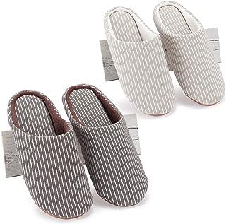 Guanzo スリッパ 洗える 2足セット おしゃれ スリッパ 人気 静音 滑り止め付 防水 超軽量 室内履きルームシューズ 室内 来客 オールシーズン用 男女兼用