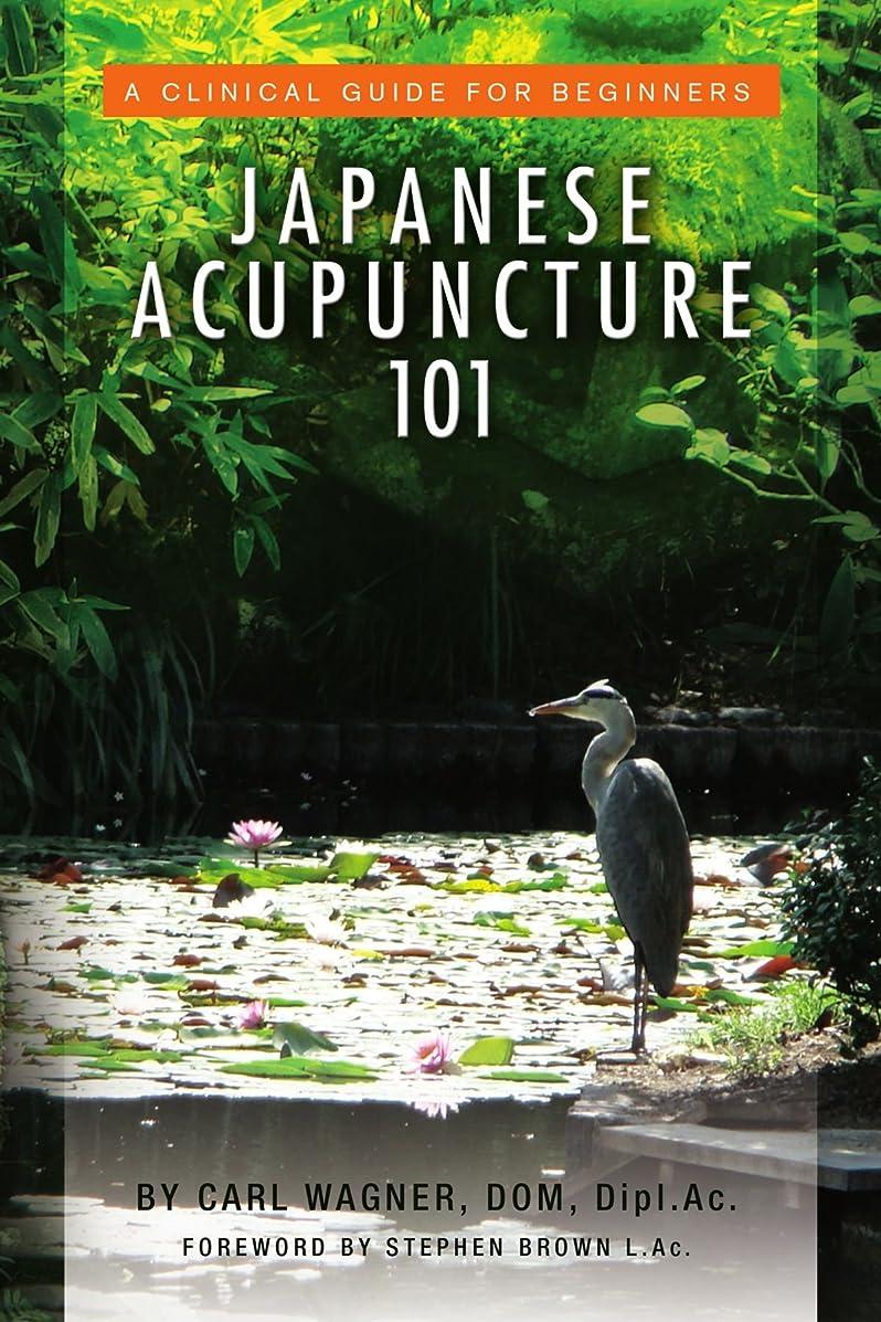 通常プレート明確なJapanese Acupuncture 101: A Clinical Guide for Beginners