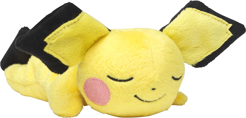 Pokemon Center Original Kuttari stuffed Pichu night ver.