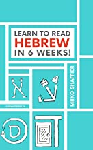 learning hebrew books