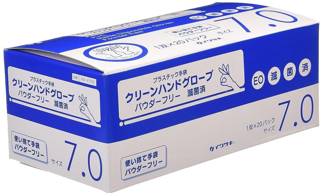 分子ソーダ水プロポーショナルクリーンハンドグローブ(滅菌済)PF 41532(7.0)20ソウイリ