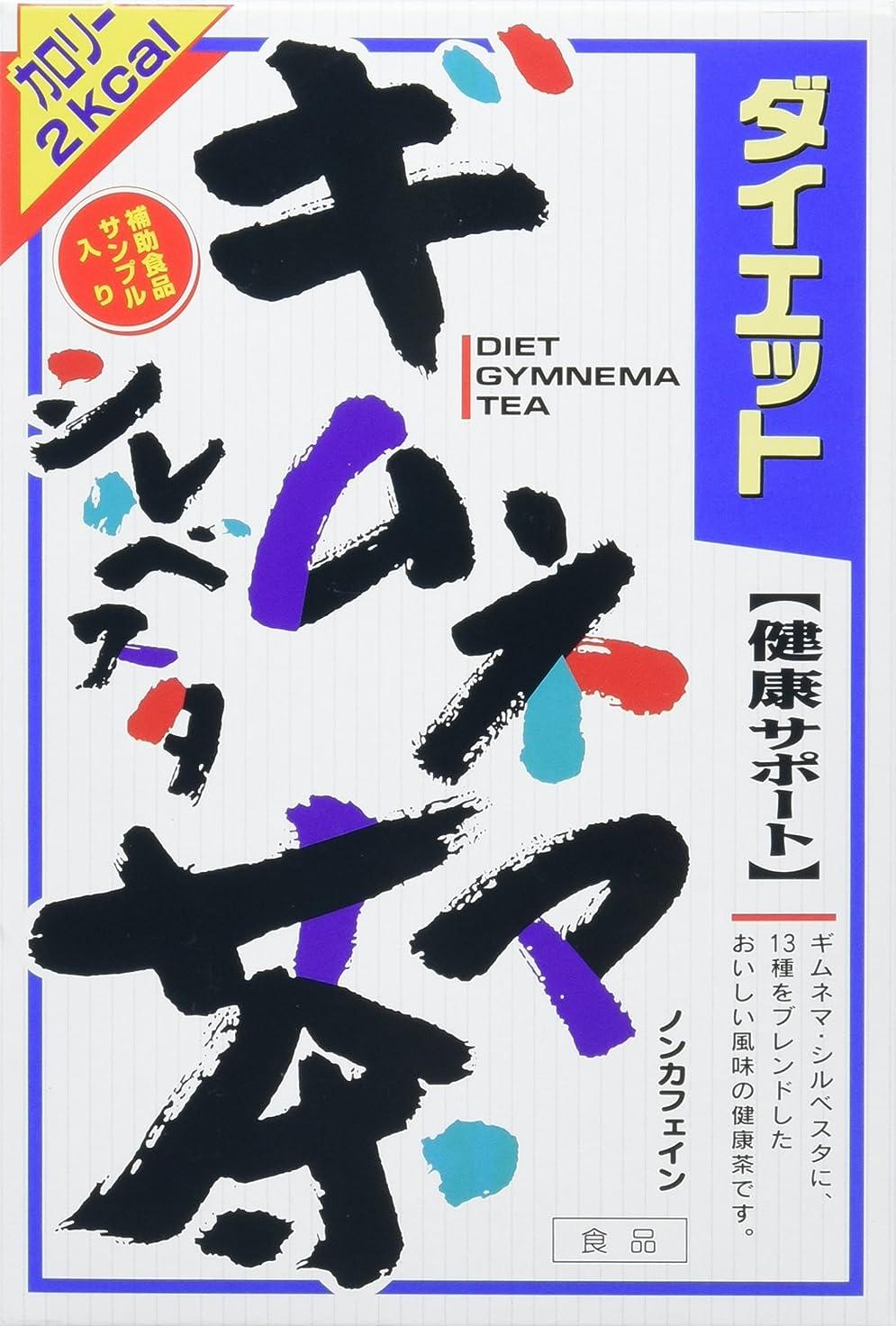 兵器庫独立育成山本漢方製薬 ダイエットギムネマ茶980 8gX24H
