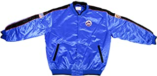 MLB New Your Mets 2-Time World Series Satin Jacket - 1969-1986
