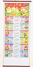 My Lucky 2020 Chinese Horoscope Year of The Rat Calendar Wall Scroll #H-106