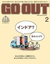 表紙: GO OUT (ゴーアウト) 2020年 2月号 [雑誌] | 三栄
