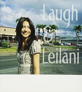 Matsushita Nao libro de fotos