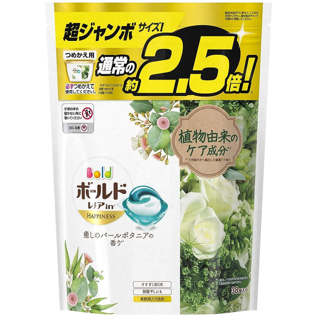干ばつレンディションブル洗濯洗剤 ジェルボール3D 柔軟剤入り ボールド 癒しのパールボタニア 詰め替え 38個(約2.5倍)