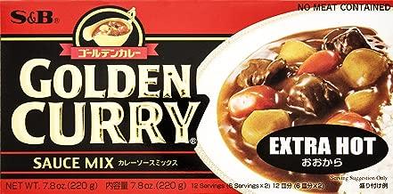 S&B Golden Curry Sauce Mix, Extra Hot, 7.8 Ounce