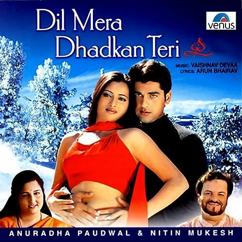 Amazon.com: Dil Mera Dhadkan Teri: Anuradha Paudwal, Nitin Mukesh: MP3  Downloads