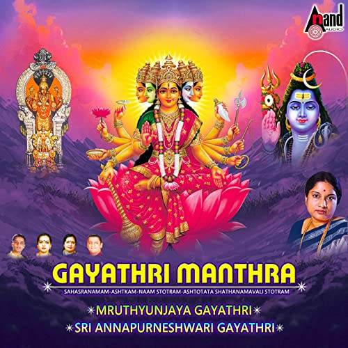Amazon.com: Sri Annapurneshwari Gayathri: Venkatesh Shastri ...