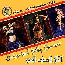 Best bent el sultan mp3 Reviews
