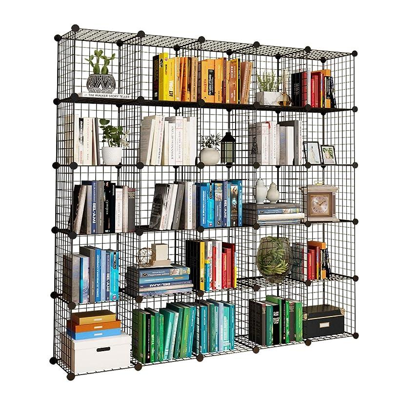 KOUSI Cube Organizer Cube Storage Storage Shelves Wire Cube Storage Origami Shelves Metal Grid Multifunction Shelving Unit Modular Cubbies Organizer Bookcase (25 Cubes)