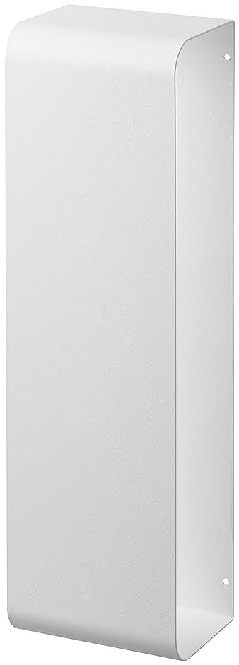 山崎実業 マグネット バスタオル収納 バスタオルストッカー バスタオルホルダー タワー ホワイト 3619