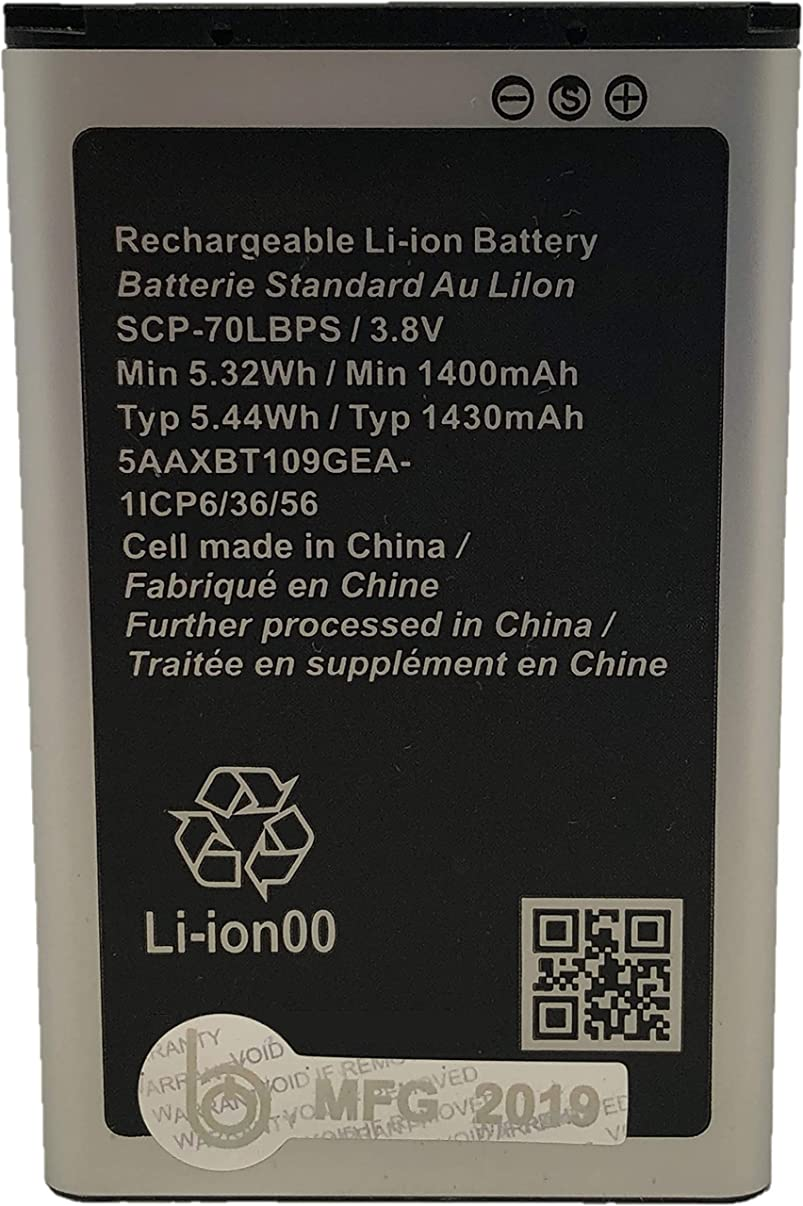 New BELTRON SCP-70LBPS 1430 mAh Replacement Battery for Kyocera Cadence 4G LTE S2720 Verizon Flip Phone (Renewed)