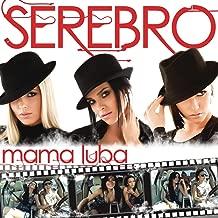 Best mama luba mp3 Reviews
