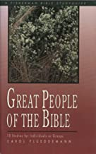 Great People of the Bible (Fisherman Bible Studyguides) (Fisherman Bible Studyguide Series)