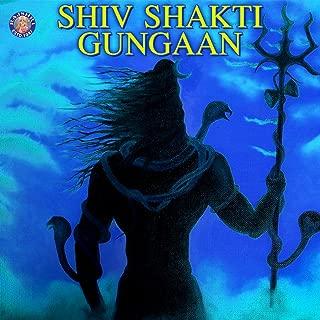 Durga Aarti - Durge Durgat Bhari