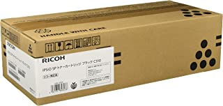 リコー IPSiO SP トナーカートリッジ ブラック C310 308504