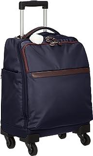 [カナナ プロジェクト] スーツケース カナナマイトロリー サイレントキャスター搭載 ソフトキャリー 100席以上機内持込み対応 南京錠付き 25L 55273 機内持ち込み可