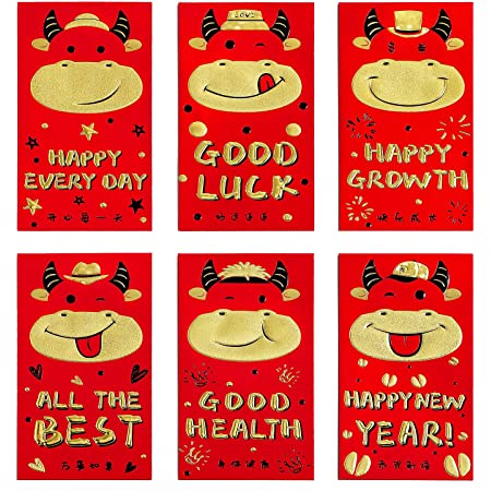 50 RED GOLD CHINESE NEW YEAR WEDDING BIRTHDAY PARTY FORTUNE COOKIES W MESSAGE