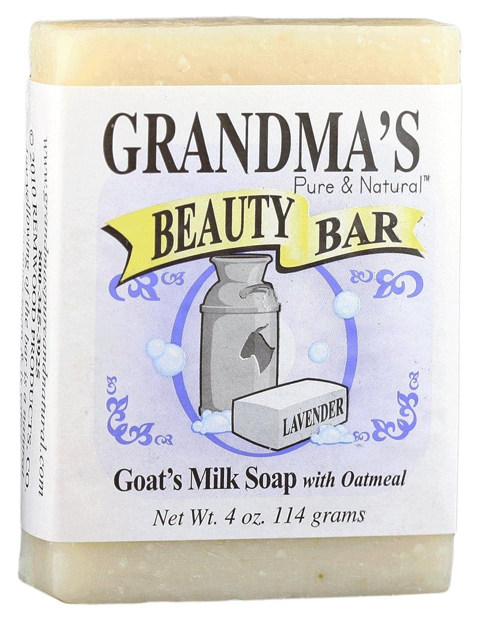 カビ除外する行動Grandma's Pure & Natural Beauty Bar Lavender Oatmeal 4 oz by GrandmaS Secret