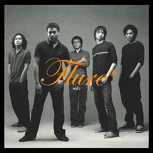 Flure By Flure On Amazon Music Amazon Com