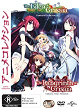 The Eden of Grisaia: Complete Collection (DVD)