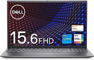 【Amazon.co.jp限定】【MS Office Home&Business 2019搭載】Dell ノートパソコン Inspiron 15 5510 シルバー Win10/15.6FHD/Core i5-11300H/8GB/256GB ...