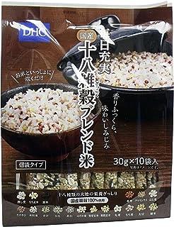 DHC毎日充実 国産十八雑穀ブレンド米(個袋タイプ)