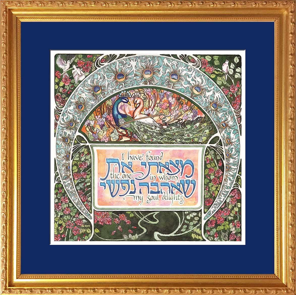 Love Jewish Framed Art Caspi by Max 85% Max 90% OFF OFF Love-1 Mickie