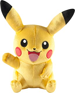 Pokemon 20th Anniversary Plush