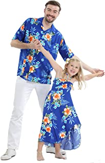 father daughter dance outfits