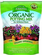 8 quart potting soil