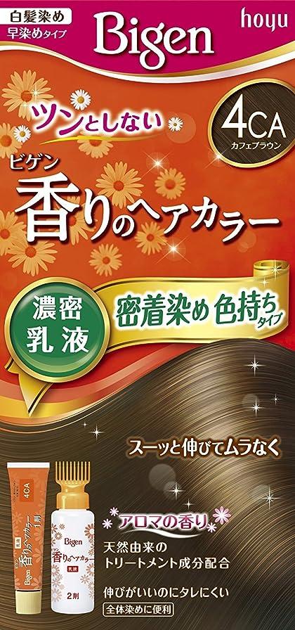 アミューズメントルーチンルームホーユー ビゲン香りのヘアカラー乳液4CA (カフェブラウン) 40g+60mL ×6個