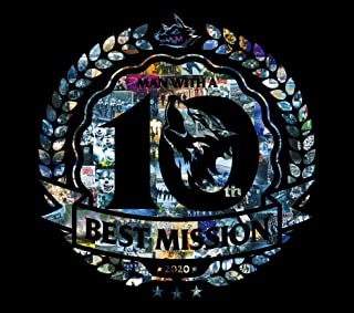 """MAN WITH A """"BEST"""" MISSION(初回生産限定盤)"""