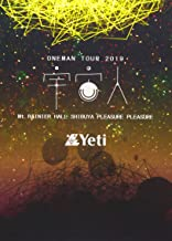 LIVE DVD Yeti ONEMAN TOUR 2019「宇宙人」at Mt.RAINIER
