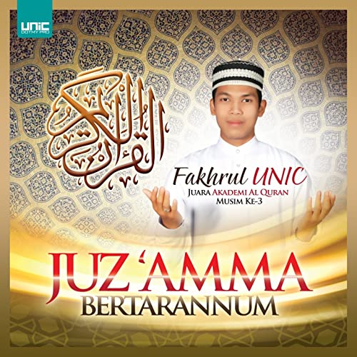 Surah Al-Kafirun (Hijaz) by Fakhrul Unic on Amazon Music