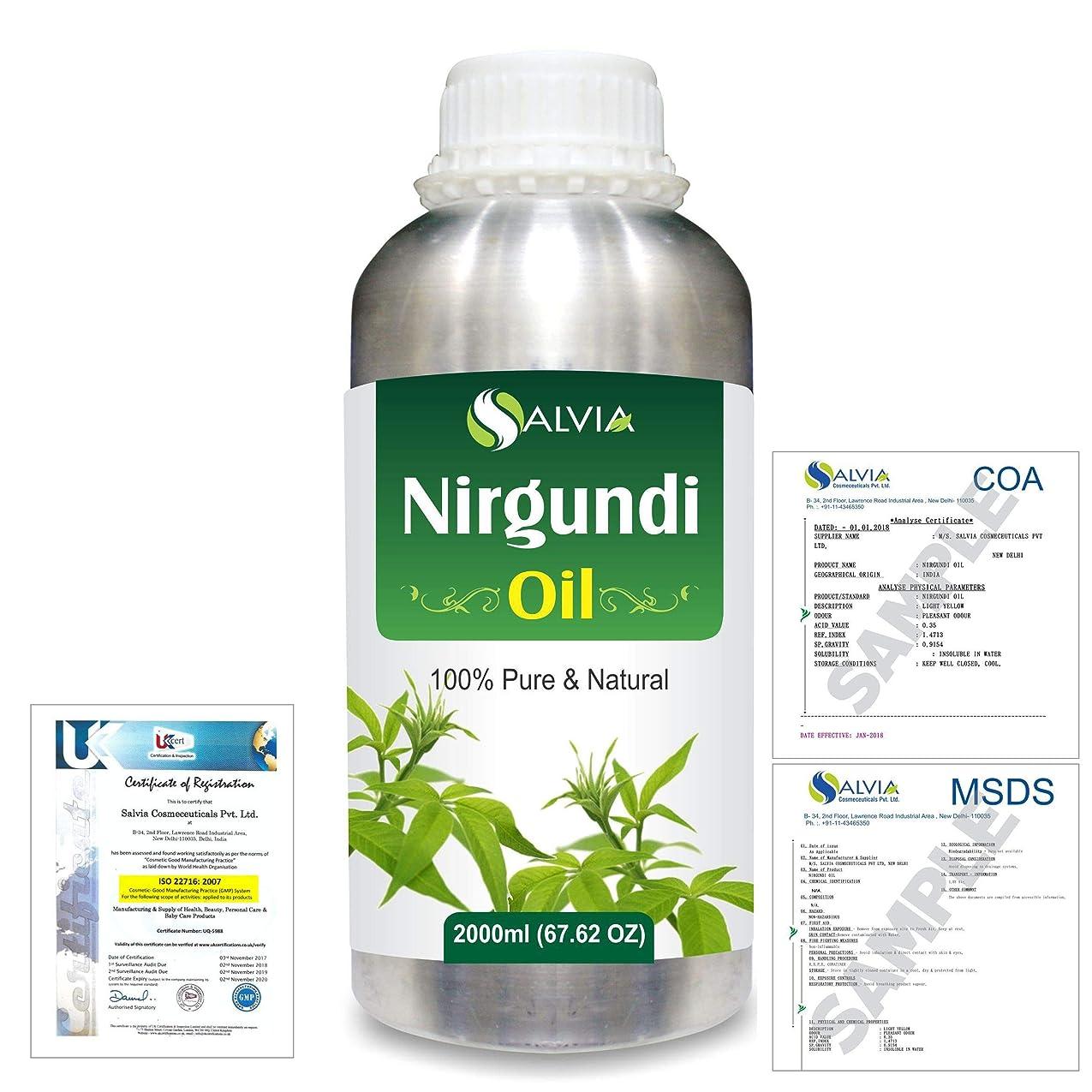 ドナウ川粘着性売上高Nirgundi (Vitex negundo) 100% Natural Pure Essential Oil 2000ml/67 fl.oz.