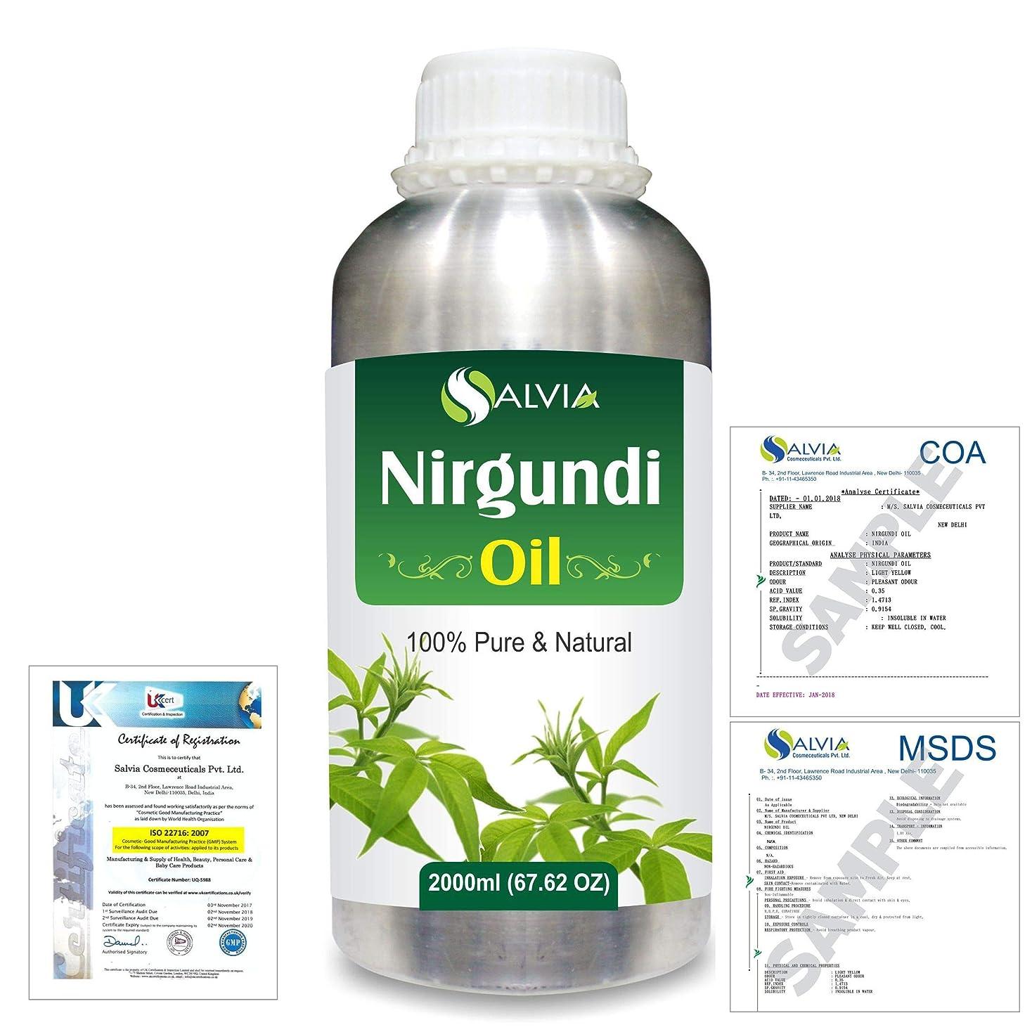 最初に保安曖昧なNirgundi (Vitex negundo) 100% Natural Pure Essential Oil 2000ml/67 fl.oz.
