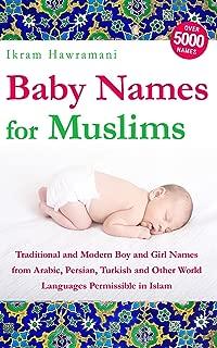 urdu baby names